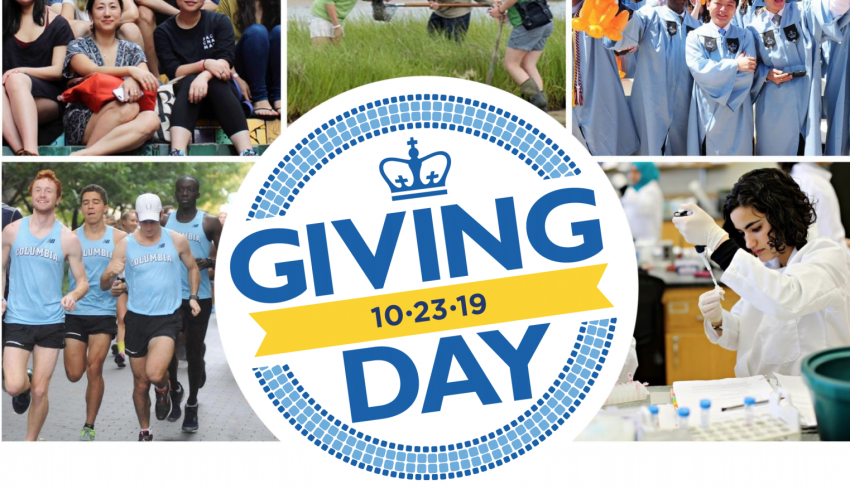 Columbia Giving Day